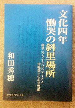 200801272021000.jpg